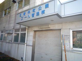 <新築>東横線 白楽駅7分 5480万円 値下げしました★★★